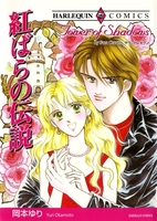ハーレクインコミックス セット 2017年 vol.670