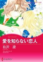 大富豪 ヒーローセット vol.1