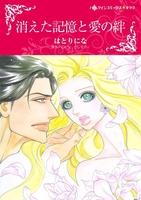 ハーレクインコミックス セット 2017年 vol.718