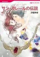 旅先での恋セット vol.4