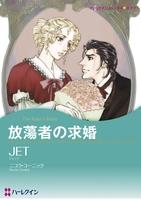 貴族ヒロインセット vol.2