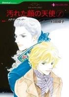 ヒストリカル・ロマンス テーマセット vol.4