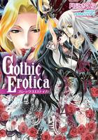 Gothic Erotica【イラスト付】