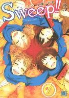 Sweep!!(3)