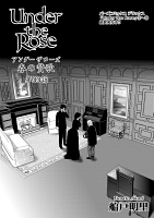 Under the Rose 春の賛歌 第33話【先行配信】