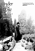 Under the Rose 春の賛歌 第37話 #3 【先行配信】