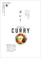 FOOD DICTIONARY カレー