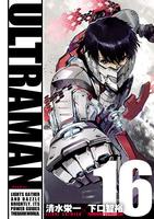 ULTRAMAN16(ヒーローズコミックス)