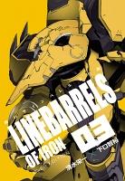 鉄のラインバレル 完全版 3(ヒーローズコミックス)