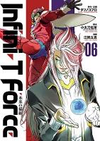 Infini-T Force6 未来の描線(ヒーローズコミックス)