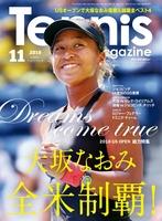 月刊テニスマガジン 2018年11月号