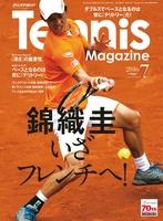 月刊テニスマガジン 2016年7月号