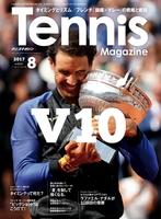 月刊テニスマガジン 2017年8月号