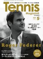 月刊テニスマガジン 2018年5月号