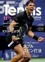 月刊テニスマガジン 2017年11月号