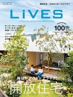 LiVES 100