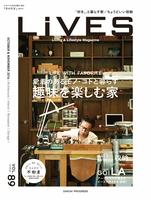 LiVES 89