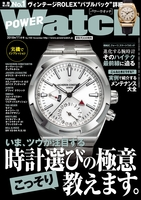 POWERWatch No.102