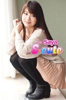 【S-cute】Saya #3