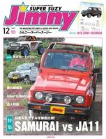 JIMNY SUPER SUZY No.103