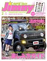JIMNY SUPER SUZY No.116