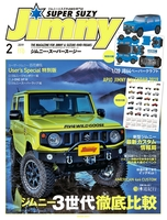 JIMNY SUPER SUZY No.110