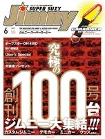 JIMNY SUPER SUZY No.100