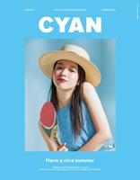 NYLON JAPAN 2019年6月号増刊 CYAN issue 021(2019 SUMMER)