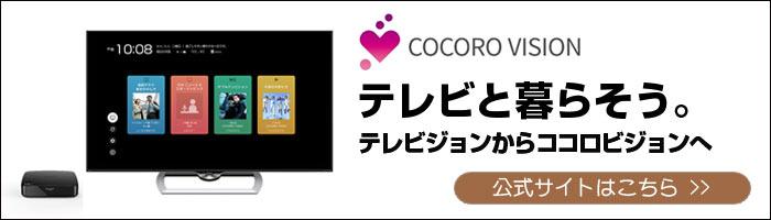 薄型テレビ/液晶テレビ アクオス