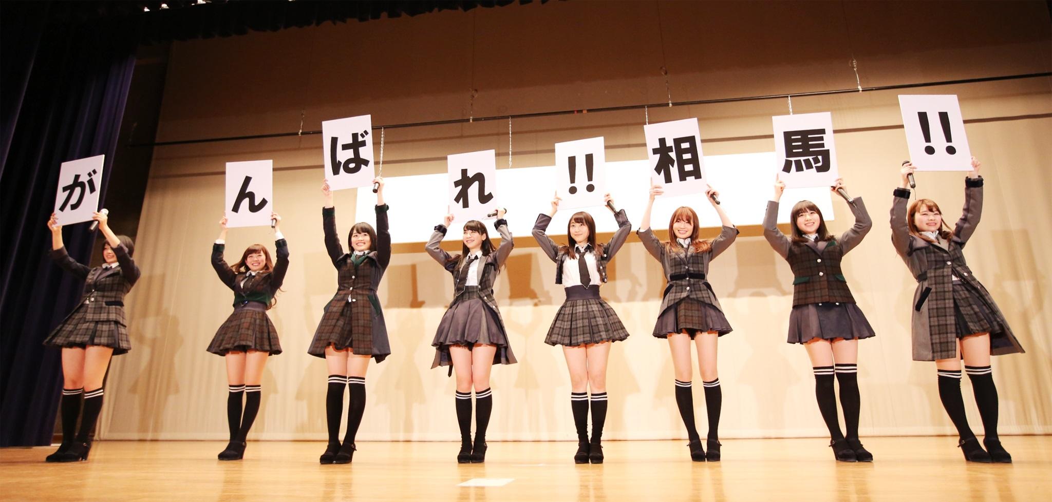 AKB48,被災地へ行く