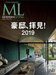 モダンリビング(MODERN LIVING) No.243