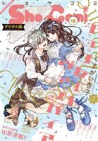 Sho-Comi 2021年13号(2021年6月5日発売)