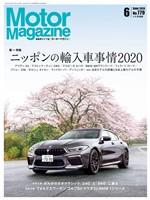 Motor Magazine 2020年6月号/No.779