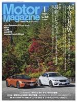 Motor Magazine 2019 Motor Magazine 1月号
