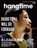 hangtime Issue.001