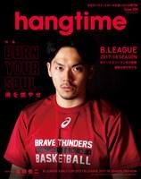 hangtime Issue.005