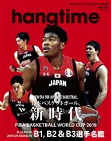 hangtime Issue.013