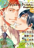 ビズ.ビズ.Magazine vol.1