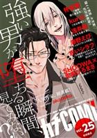 カチCOMI vol.25
