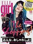 ELLE girl(エルガール) 2014年11月号