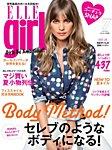 ELLE girl(エルガール) 2015年7月号