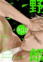 Api(アピ)【電子版】 vol.3