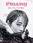 フィガロジャポン(madame FIGARO japon) 2021年7月号