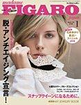フィガロジャポン(madame FIGARO japon) 2018年1月号