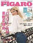 フィガロジャポン(madame FIGARO japon) 2019年1月号