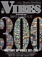 VIBES 2018年10月号