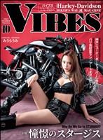 VIBES 2019年10月号
