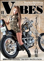 VIBES 2019年11月号