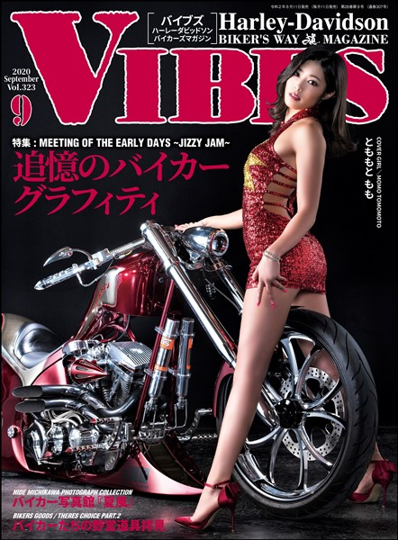 VIBES 2020年9月号