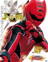 スーパー戦隊 Official Mook (オフィシャルムック) 21世紀 vol.7 獣拳戦隊ゲキレンジャー
